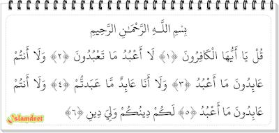 orang kafir yang diambil dari kata yang muncul pada ayat pertama surat ini Surah Al-Kafirun dan Artinya
