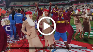 West Indies Celebration after winning World T20 cup