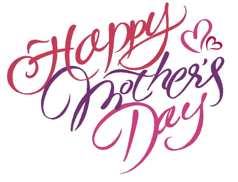 Mothers Day 2016: Happy Mothers day Clipart