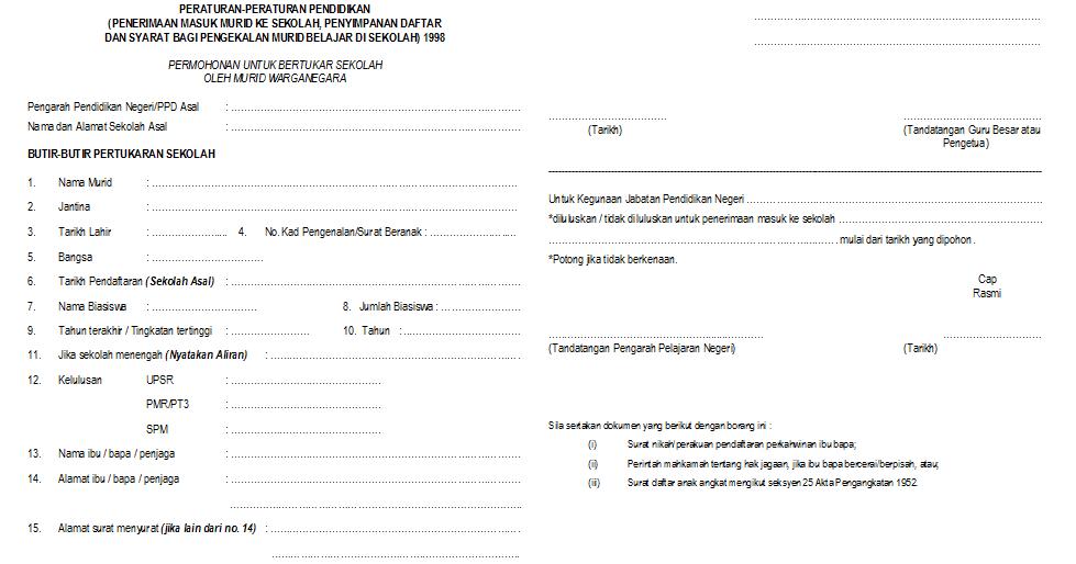 permohonan pertukaran sekolah menengah tingkatan 1