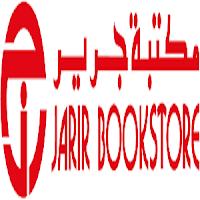الثغر بلازا -AlThaghar Plaza best shops
