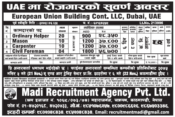 Jobs in UAE for Nepali, Salary Rs 56,700
