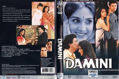 Film Damini