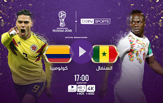 انتهت مباراه السنغال وكولومبيا اليوم 28-6-2018 بنتيجه 1 - 0 لصالح كولومبيا