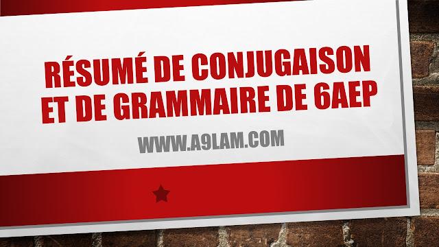 Résumé de conjugaison et de grammaire de 6AEP
