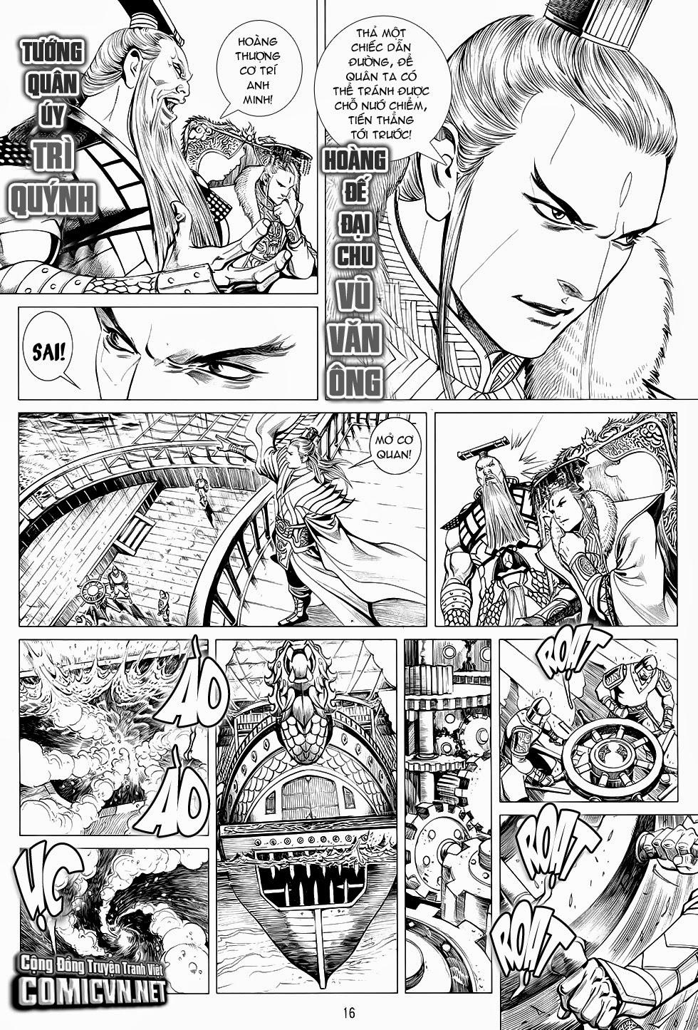 Chiến Phổ chapter 1: chiến thần lan lăng vương trang 17