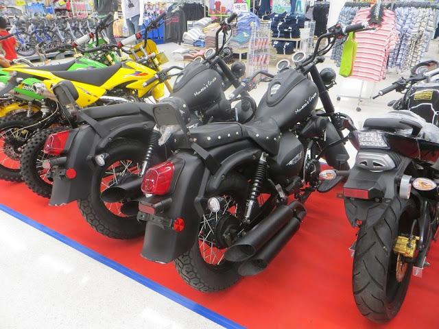 Китайский мотоцикл 200 кубиков Чоппер