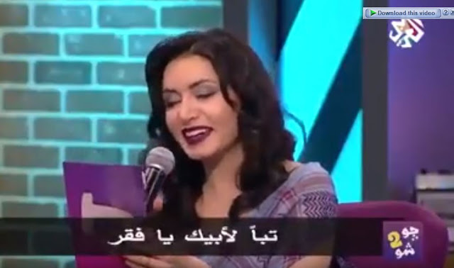 رشا رزق تغني اه لو لعبت يا نرد