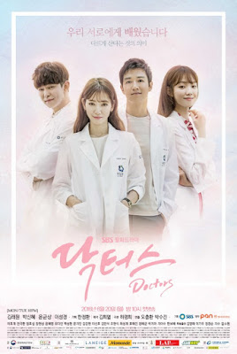 Korean drama : Doctors