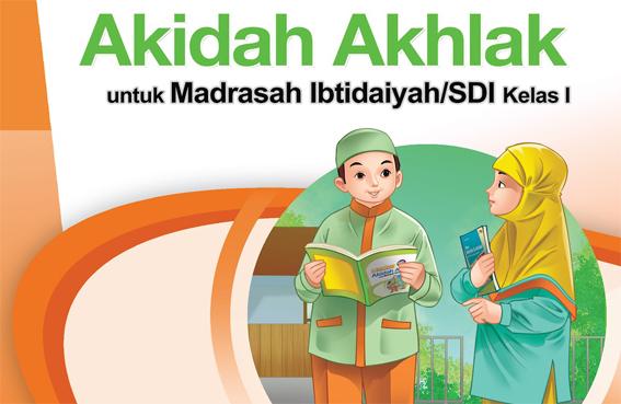 Modul Guru Pelajaran Akidah Akhlak Mi Al Hidayah