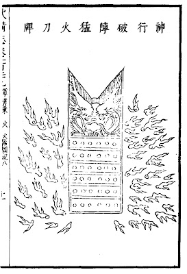 Ming Chinese Flamethrower Shield