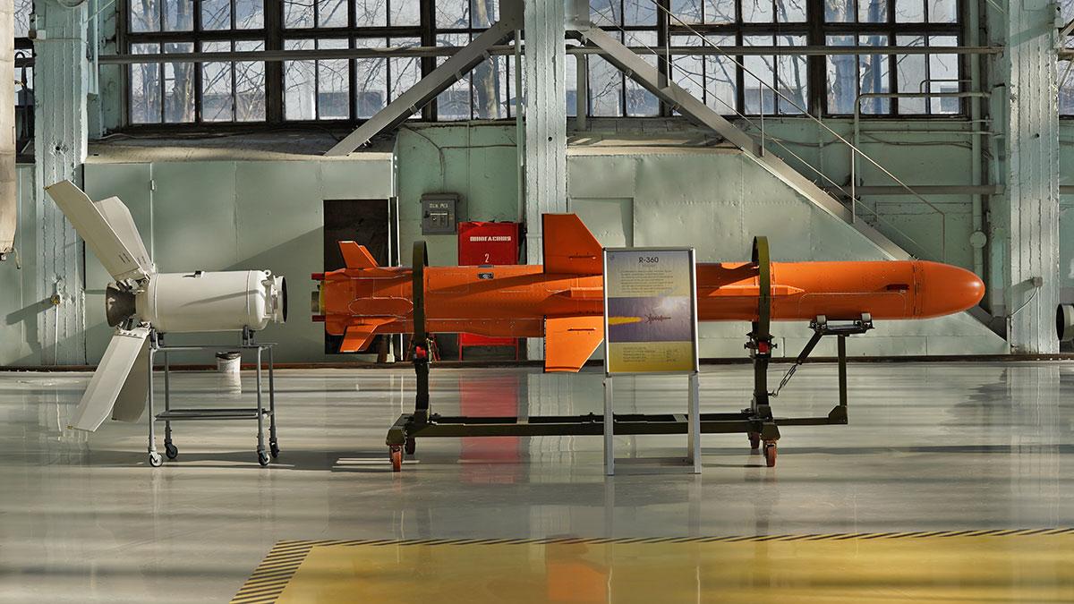 Ракета Р-360