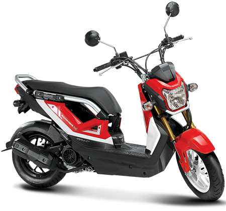 Harga Honda Zoomer X Terbaru