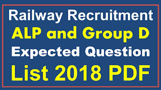 Railway ALP Group D Expected Question 2018