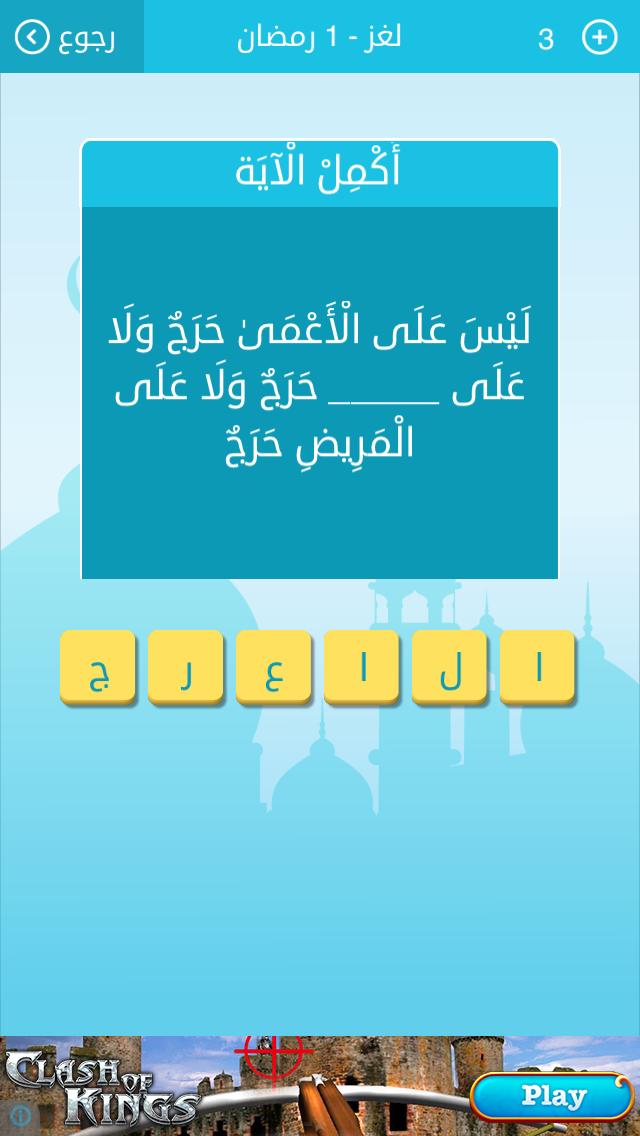 اسم علم مؤنث اصله فارسي ومعناه زهرة الرمان