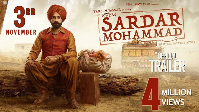 Sardar Mohammad 2017 Punjabi Full Movie Watch HD Movies Online Free Download