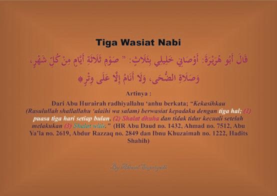 """""""3 Wasiat"""" Rasullullah Untuk Umatnya Hingga Akhir Zaman"""