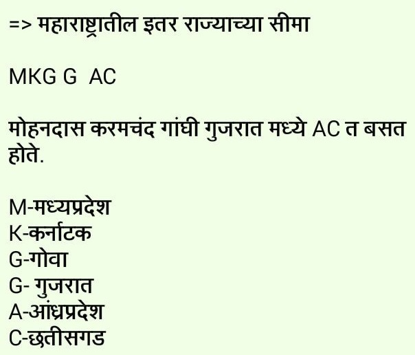 1000 computer gk question and answer in hindi pdf download.