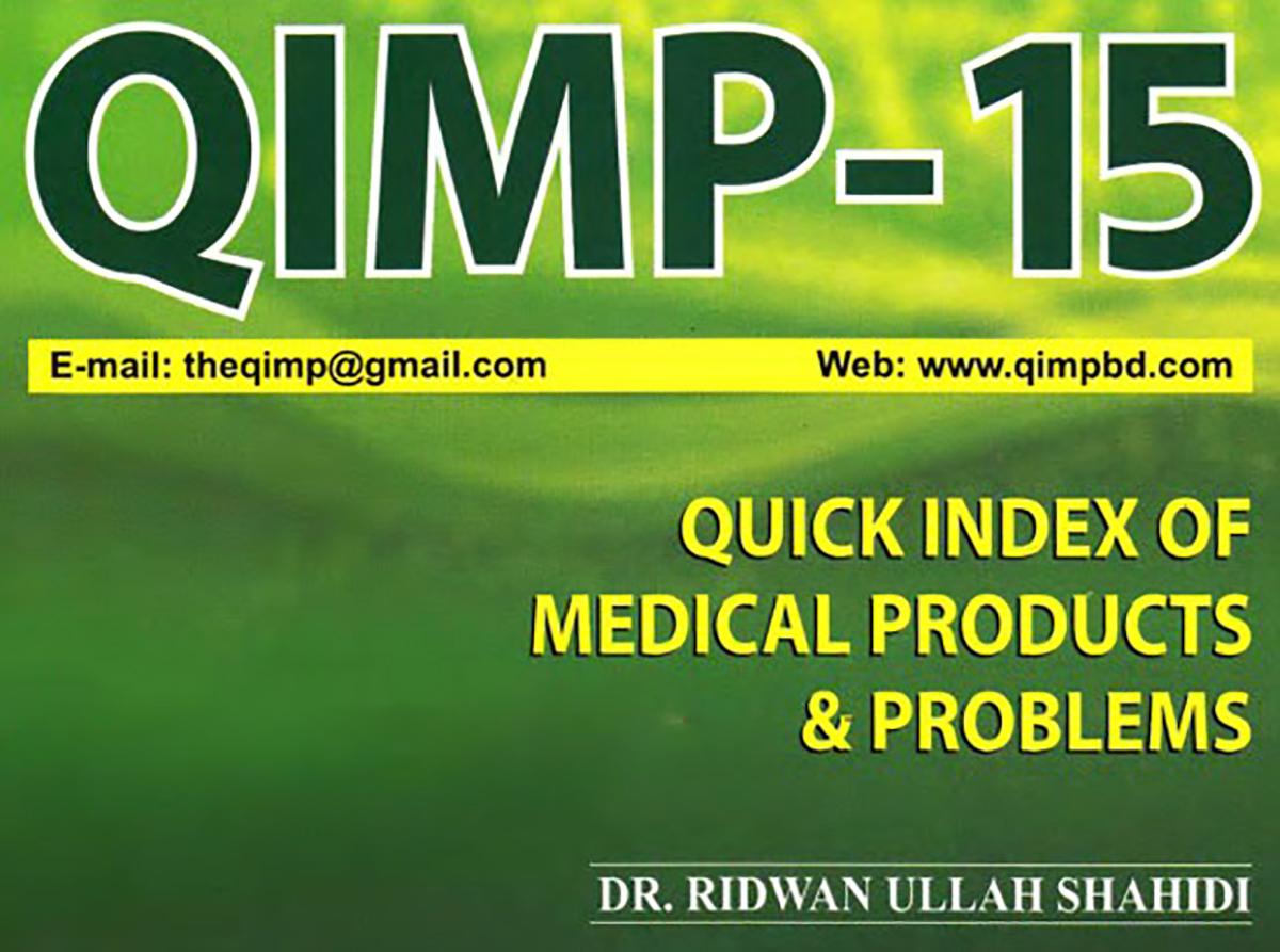 Medical Drug Book Pdf