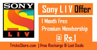sonyliv offer free premium account trick