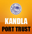 kandla port trust recruitment 2016