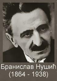Бранислав Нушић | ПОГРЕБ ДВА РАБА