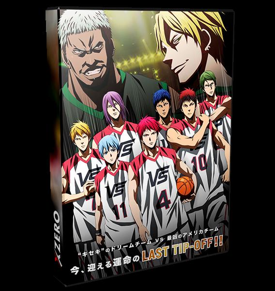 Kur no Bas Las Gam - Kuroko no Basket: Last Game | Película | HD | Mega / 1fichier / Google