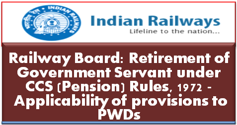 retirement-of-government-servant-under-central-civil-services-pension-rules