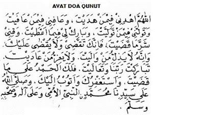 Ayat Doa Qunut