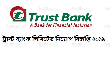 Trust Bank Ltd. Job Circular 2019