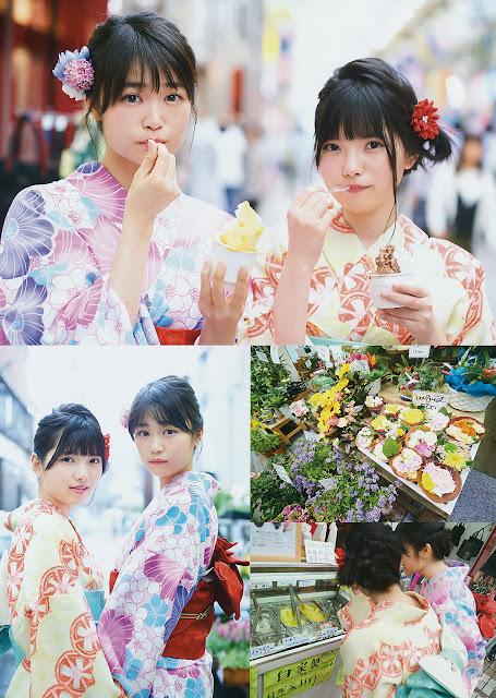 Keyakizaka46 Uemura Rina Gravure Ishimori Nijika YG 15 5
