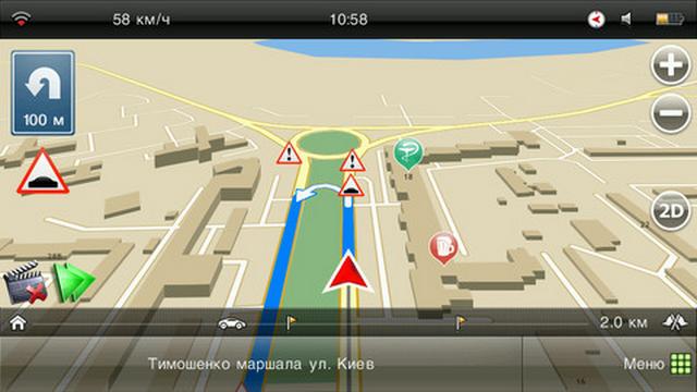 Карты Визиком в программе под iPhone/iPad