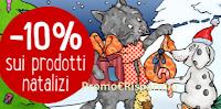 Logo Offerte e promozioni Flash ( solo in alcuni giorni) con il Calendario dell'Avvento Zooplus