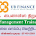 Vacancies in UB Finance Company (Management Trainees)