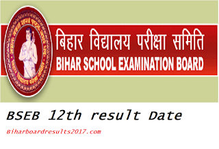 BSEB 12th result 2018 date
