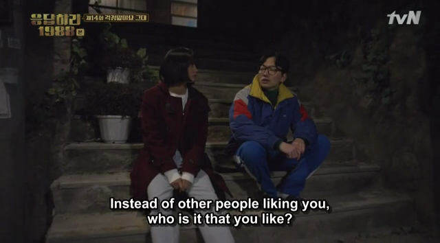 Who Is It That You Like? Reply 1988 Quote