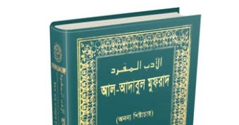 Quran Tafsir Ibn Kaseer English Pdf