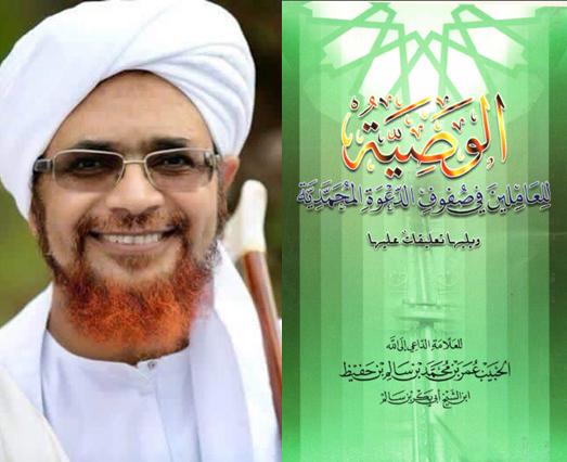 Kitab Habib Umar Tentang Nasehat Dalam Barisan Dakwah
