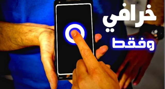 تحميل افضل تطبيق لهاتفك الاندرويد ,  لتسريع  الخدمة على هاتفك , بالوصول السريع للتطبيقات والالعاب والإعدادات.