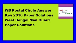 WB Postal Circle Answer Key 2016 Paper Solutions West Bengal Mail Guard Paper Solutions