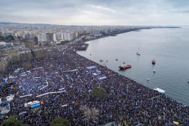 Ερχεται «σεισμός» στην Αθήνα: ΘΑ Καταφθάσουν λεωφορεία απ' όλη την Ελλάδα !!!