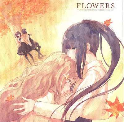 FLOWERS冬篇ファンブック 秋篇ファンブック zip online dl and discussion