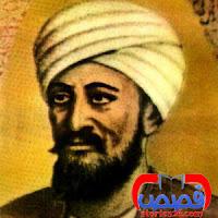 قصص عربية | قصة الشريف الادريسي