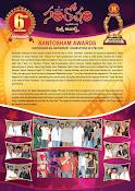Santhosham Awards Recap-thumbnail-9