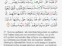 Tajwid Surat Al Hadid Ayat 27