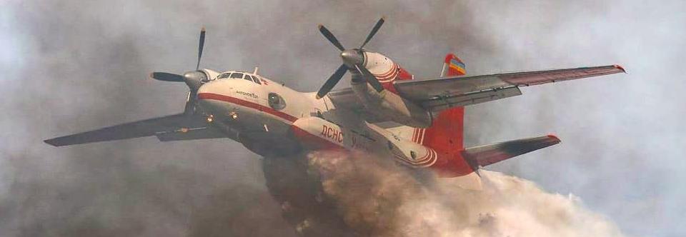 Техімпекс виграв тендер на поставку ДСНС пожежного Ан-32