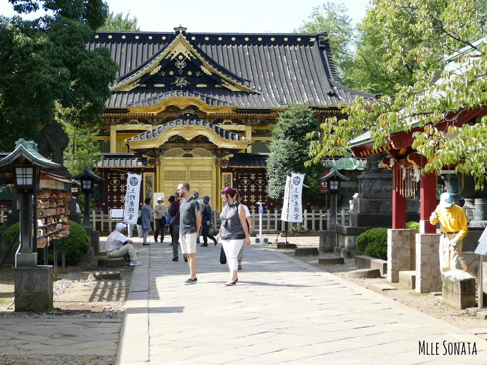Toshogu Shrine dans le quartier de Ueno à Tokyo.