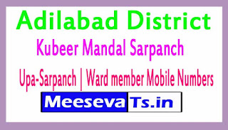 Kubeer Mandal Sarpanch | Upa-Sarpanch | Ward member Mobile Numbers List Adilabad District in Telangana State