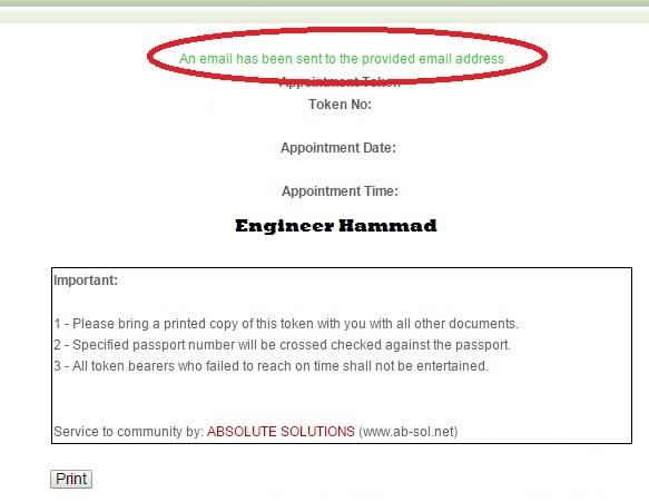 Online Token for Pakistani Passport in Saudi Arabia