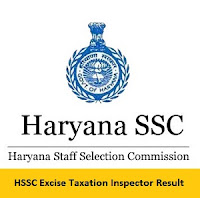 HSSC Excise Taxation Inspector Result